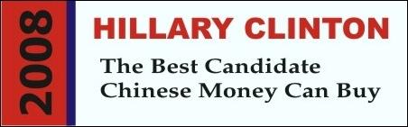 Hillary_08.jpg